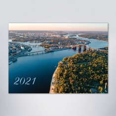 https://astracards.ua/image/cache/catalog/Календари/2021/kalendar_3-235x235.jpg