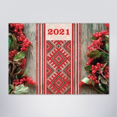 https://astracards.ua/image/cache/catalog/Календари/2021/kalendar_4-235x235.jpg