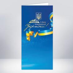 https://astracards.ua/image/cache/catalog/Конституция/АК2099-235x235.jpg