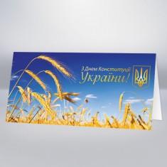 https://astracards.ua/image/cache/catalog/Конституция/АК2307-235x235.jpg