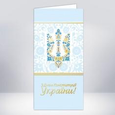https://astracards.ua/image/cache/catalog/Конституция/АК2886-235x235.jpg