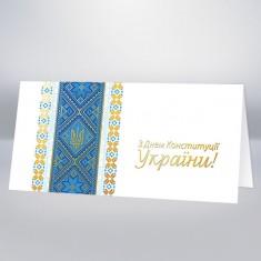 https://astracards.ua/image/cache/catalog/Конституция/АК2887-235x235.jpg