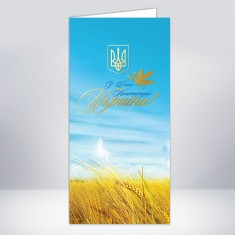 https://astracards.ua/image/cache/catalog/Конституция/АК2888-235x235.jpg