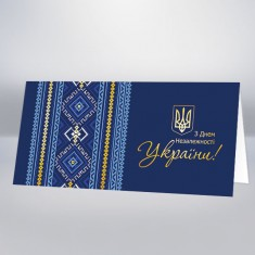 https://astracards.ua/image/cache/catalog/Независимость/АК2741Н-235x235.jpg