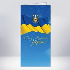 https://astracards.ua/image/cache/catalog/Независимость/АК2743Н-235x235.jpg