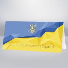 https://astracards.ua/image/cache/catalog/Независимость/АК2889Н-235x235.jpg