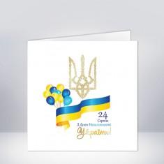 https://astracards.ua/image/cache/catalog/Независимость/АК3124Н-235x235.jpg