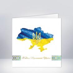 https://astracards.ua/image/cache/catalog/Независимость/АК3126Н-235x235.jpg