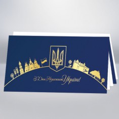 https://astracards.ua/image/cache/catalog/Независимость/престиж/П259Н-235x235.jpg