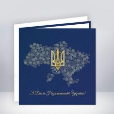 https://astracards.ua/image/cache/catalog/Независимость/престиж/П260Нс-235x235.jpg