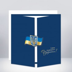 https://astracards.ua/image/cache/catalog/Независимость/престиж/P261N-235x235.jpg