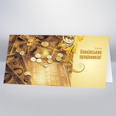 https://astracards.ua/image/cache/catalog/проф.праздники/Д_Банковского_работника/АК2050-235x235.jpg