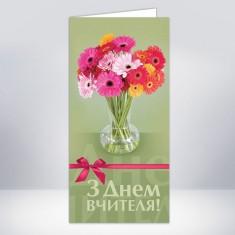 https://astracards.ua/image/cache/catalog/проф.праздники/Д_Учителя/АК2203-235x235.jpg