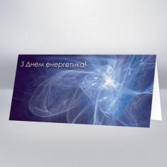 https://astracards.ua/image/cache/catalog/проф.праздники/Д_энергетика/АК1813-235x235.jpg