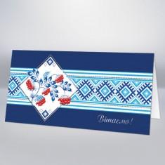 https://astracards.ua/image/cache/catalog/KORPORATIV/Вітаємо/АК2468В-235x235.jpg