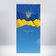 https://astracards.ua/image/cache/catalog/KORPORATIV/Вітаємо/АК2743В-235x235.jpg