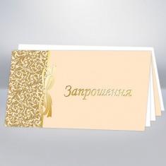 https://astracards.ua/image/cache/catalog/KORPORATIV/запрошення/престиж/P109Z-235x235.jpg