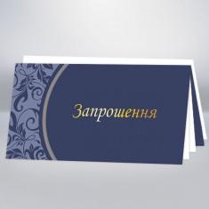 https://astracards.ua/image/cache/catalog/KORPORATIV/запрошення/престиж/P155Z-235x235.jpg