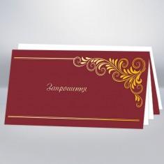 https://astracards.ua/image/cache/catalog/KORPORATIV/запрошення/престиж/P156Z-235x235.jpg