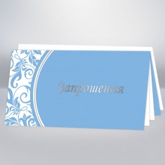 https://astracards.ua/image/cache/catalog/KORPORATIV/запрошення/престиж/P160Z-235x235.jpg