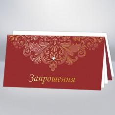 https://astracards.ua/image/cache/catalog/KORPORATIV/запрошення/престиж/P211Z-235x235.jpg
