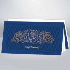 https://astracards.ua/image/cache/catalog/KORPORATIV/запрошення/престиж/P223Z-235x235.jpg