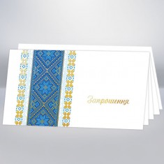 https://astracards.ua/image/cache/catalog/KORPORATIV/запрошення/престиж/P231Z-235x235.jpg