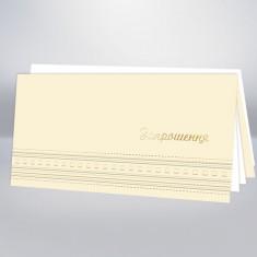 https://astracards.ua/image/cache/catalog/KORPORATIV/запрошення/престиж/P337_Z-235x235.jpg
