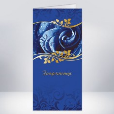https://astracards.ua/image/cache/catalog/KORPORATIV/запрошення/AK2506Z-235x235.jpg