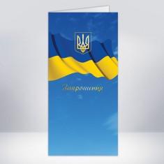 https://astracards.ua/image/cache/catalog/KORPORATIV/запрошення/AK2743Z-235x235.jpg