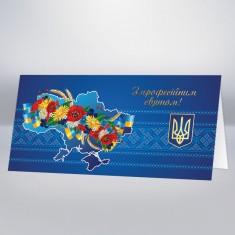 https://astracards.ua/image/cache/catalog/KORPORATIV/проф.праздник/АК2508ПС-235x235.jpg