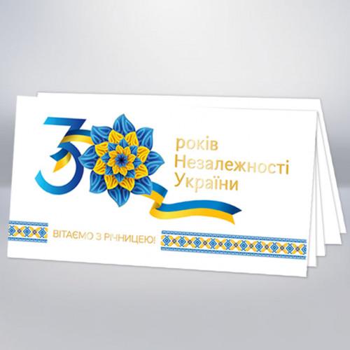 П 349 Н