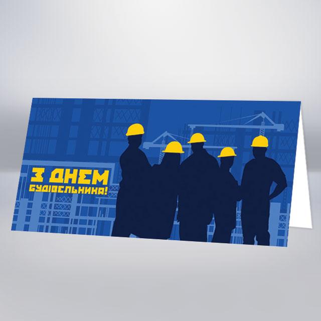 АК 2105